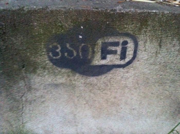 ვაი-Fi  ბახტრიონის ქ.