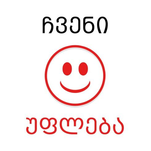 581164_492753720788578_933799647_n