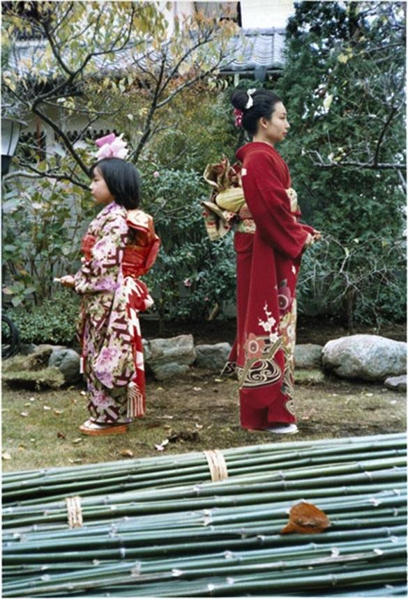 1979 and 2006, კიტაკამაკურა, იაპონია