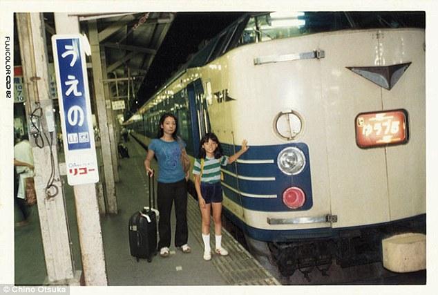 1982 და  2006, ტოკიო, იაპონია