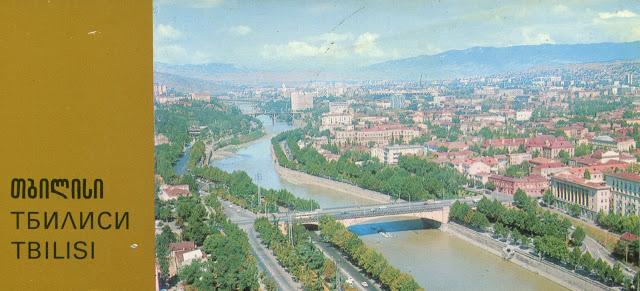 Открытки Тбилиси 1975 01
