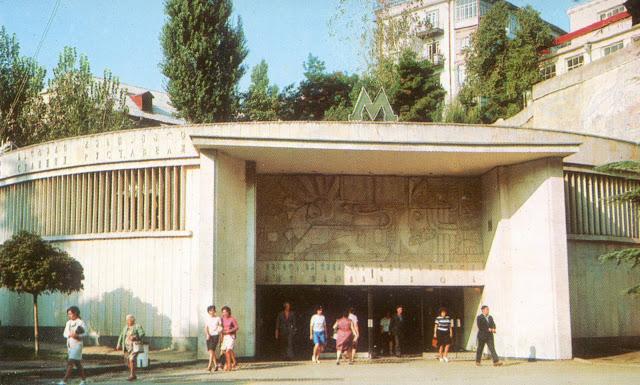 Открытки Тбилиси 1975 07