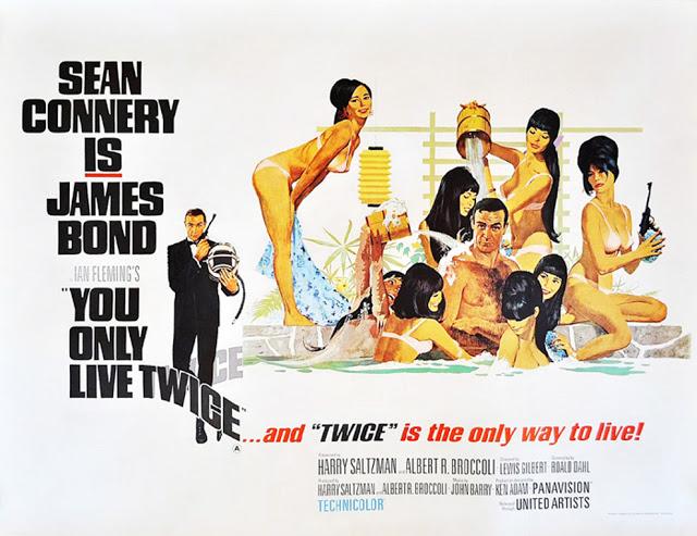 """""""შენ მხოლოდ ორჯერ ცოცხლობ"""" 1967 წელი"""