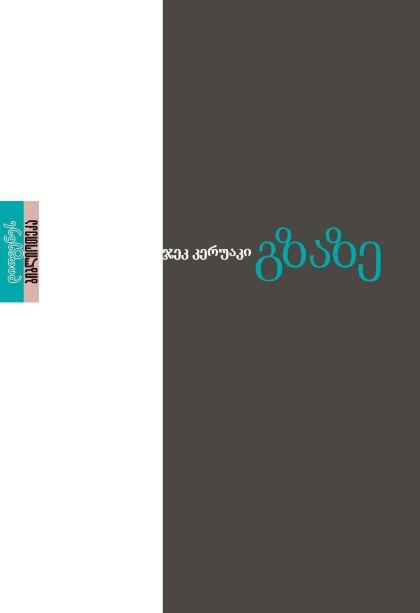 book_50814818c7ceb