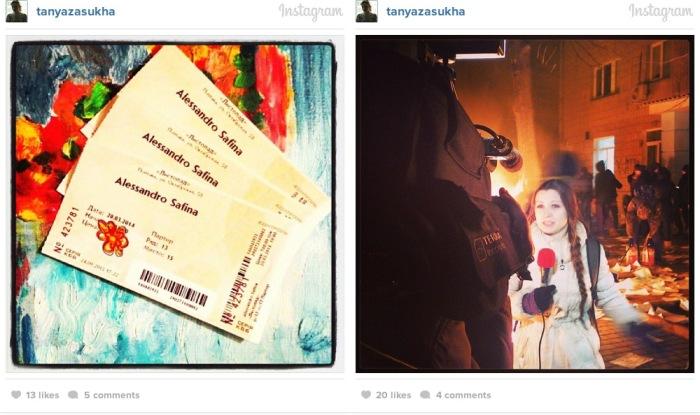 kiev-instagram-war-photos-03