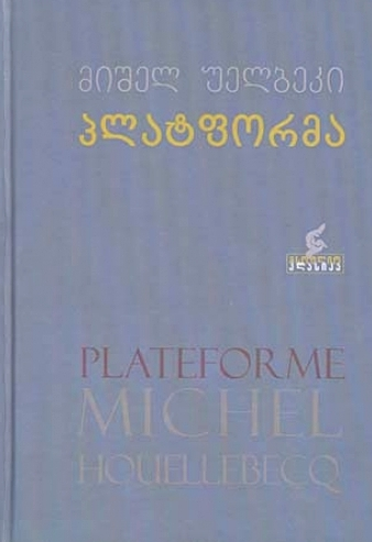 mishel-uolbeki-500x5001